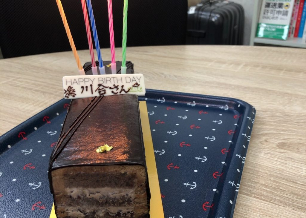 誕生日ケーキ川合